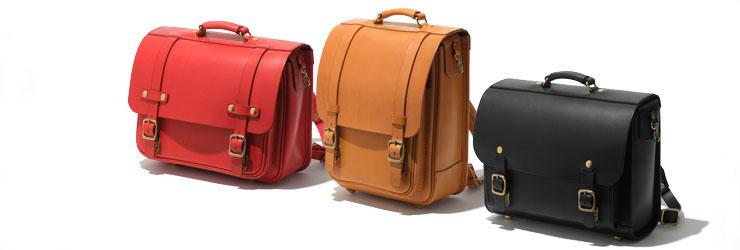 26b97d9a69 ランドセル・職人手作りの日本製ブランド「革鞄のHERZ(ヘルツ)公式通販」