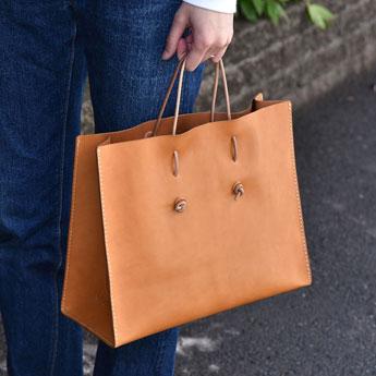革紙袋(T-5)