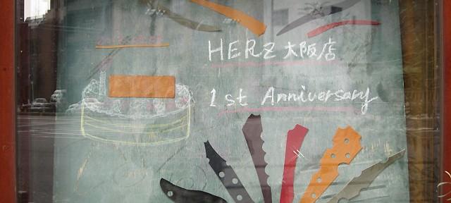 大阪店1周年記念