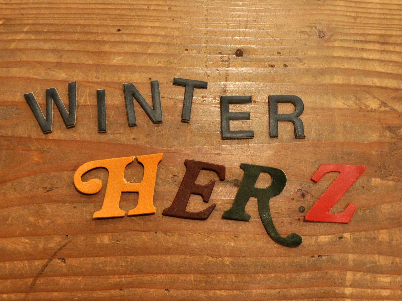 HERZ直営店舗 冬の特別商品たち2012-2013