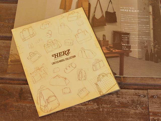 HERZの新しいカタログ