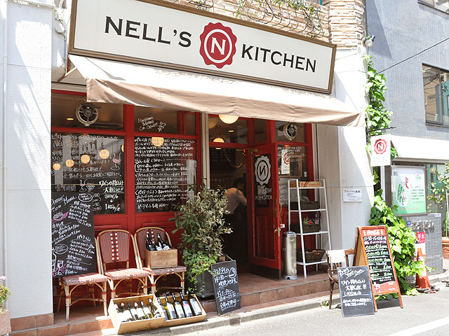 NELL'S KITCHEN