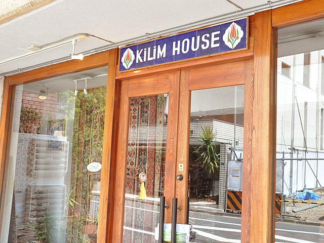 KILIM HOUSE
