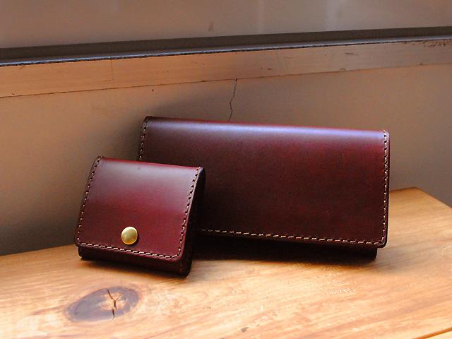 長財布と小銭入れ