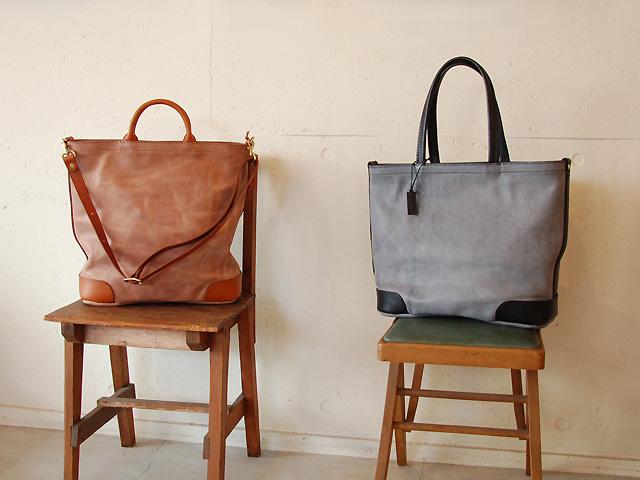 シビラの鞄たち