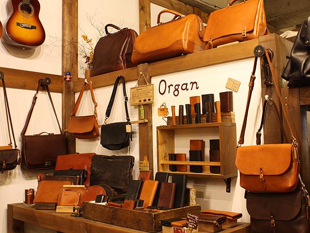 Organ in仙台