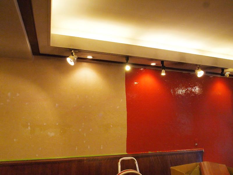 旧青山本店 ペンキ塗り色比較
