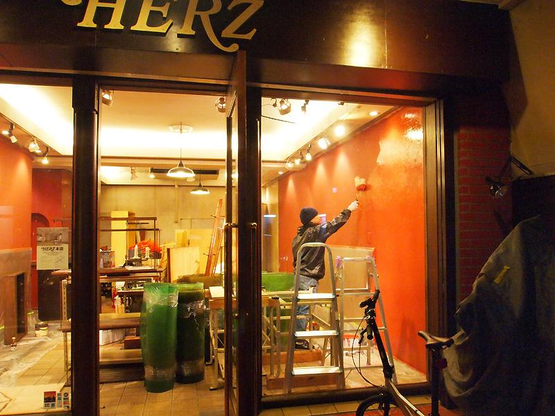 旧青山本店が生まれ変わります