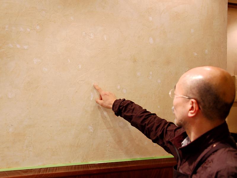 この壁塗ったり