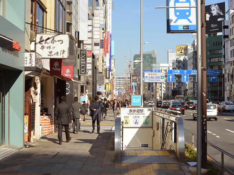 HERZ本店までの行き方(表参道駅B2出口より)