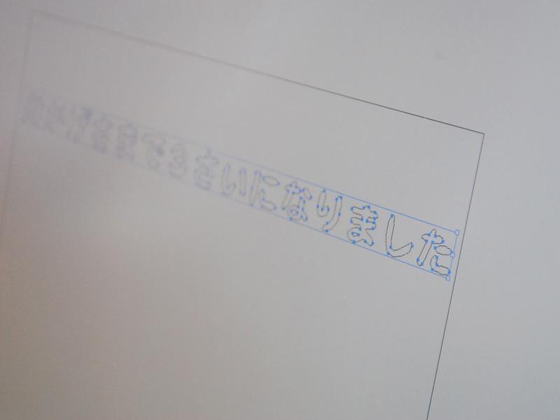 パソコン文字