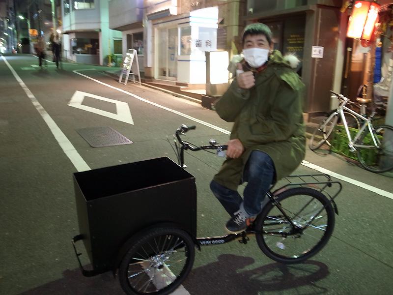 自転車と鈴木