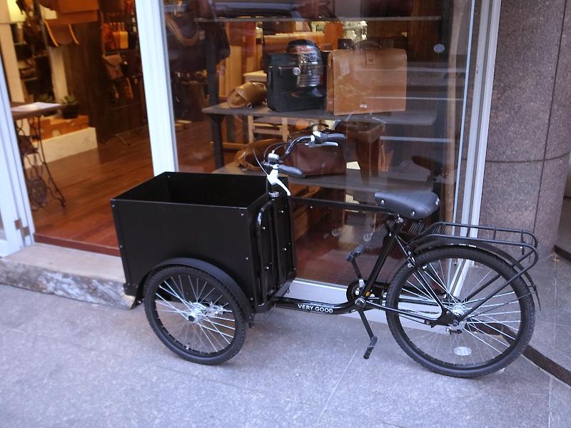 自転車 verygood号