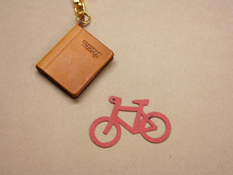 じ、自転車
