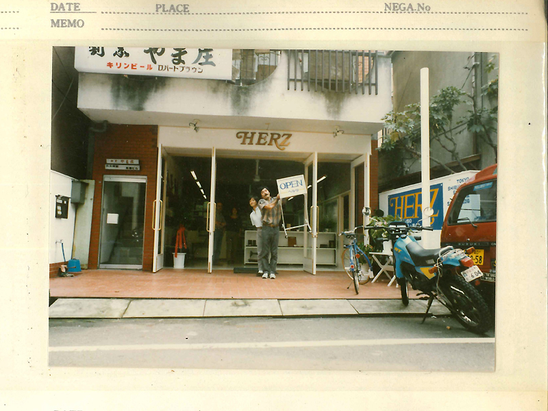 30年前の本店