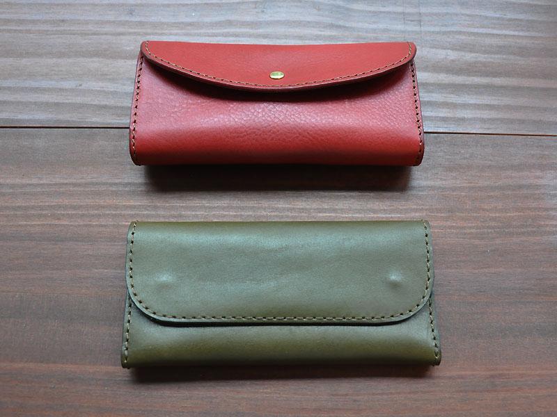 サンプル財布