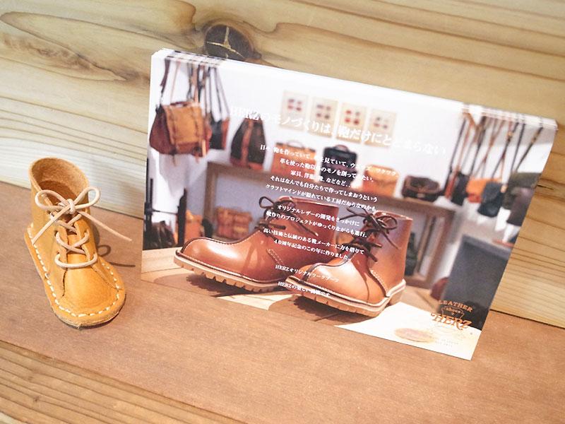 RESO. 靴販売