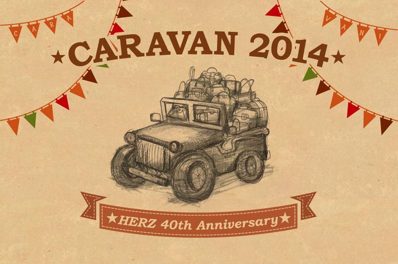 CARAVANデザイン