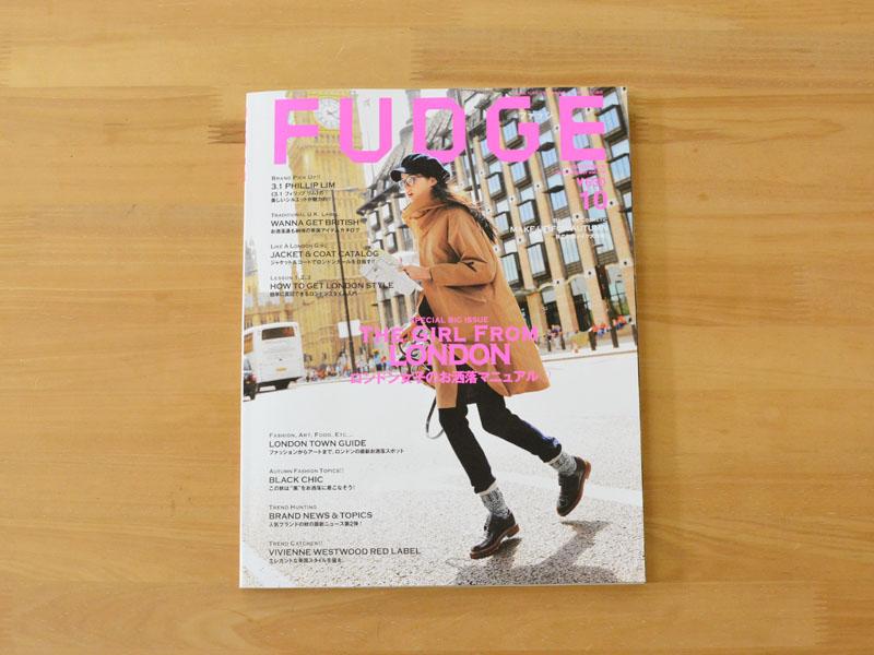 雑誌掲載のお知らせ「FUDGE vol.136 2014年10月号」