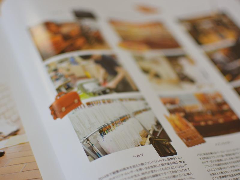 雑誌掲載のお知らせ「FUDGE vol.136 2014年10月号」 HERZ