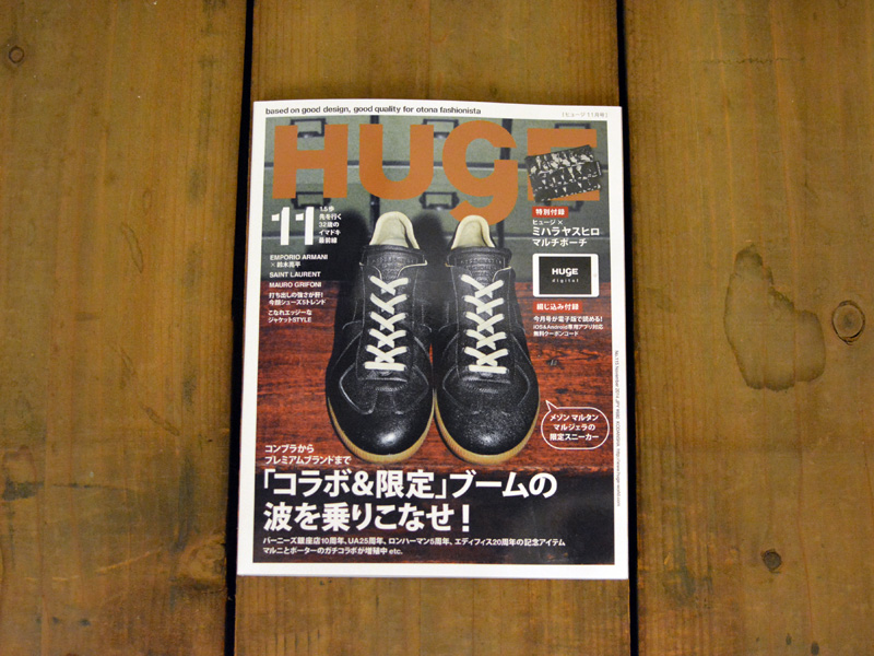 雑誌掲載のお知らせ「HUgE 11月号」