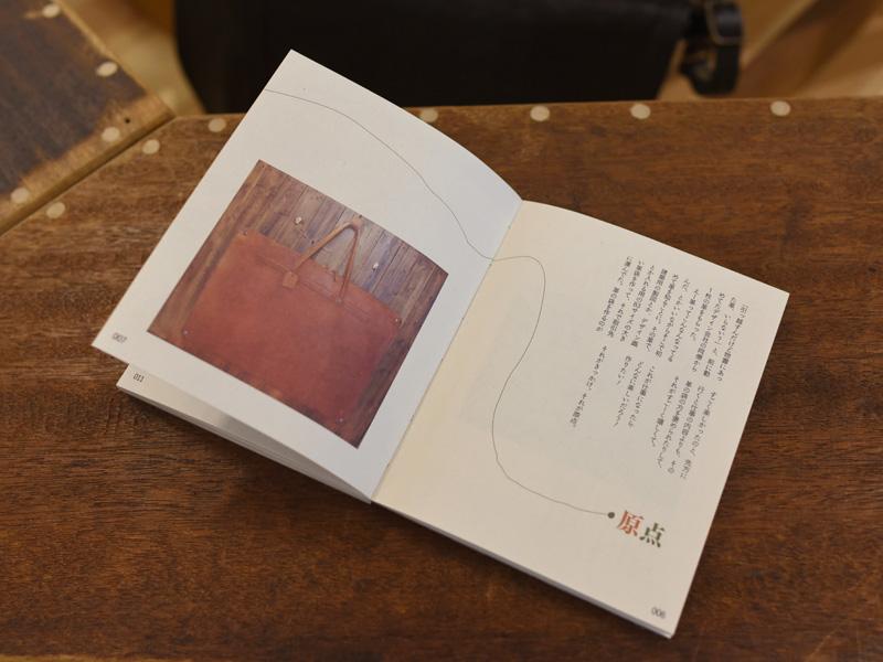 HERZ40周年記念ブック3
