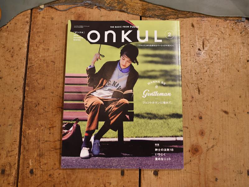 雑誌掲載のお知らせ「ONKUL Vol.002」