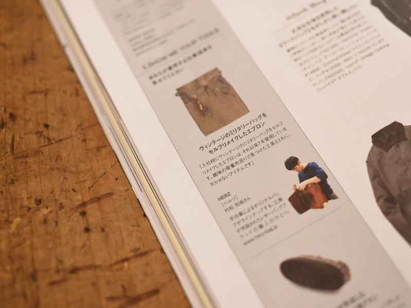 雑誌掲載のお知らせ「ONKUL Vol.002」 村松