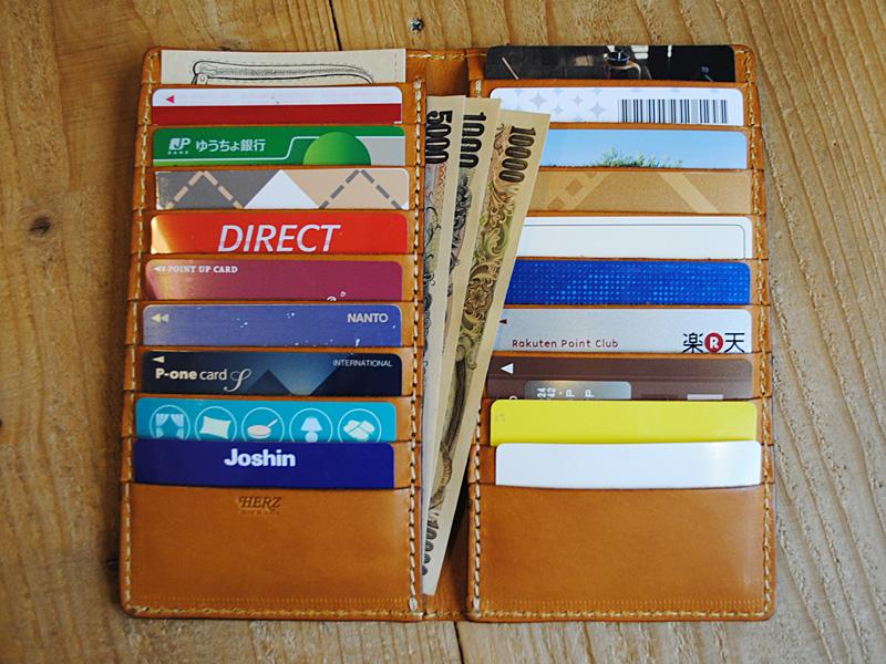 カードが沢山入るお財布