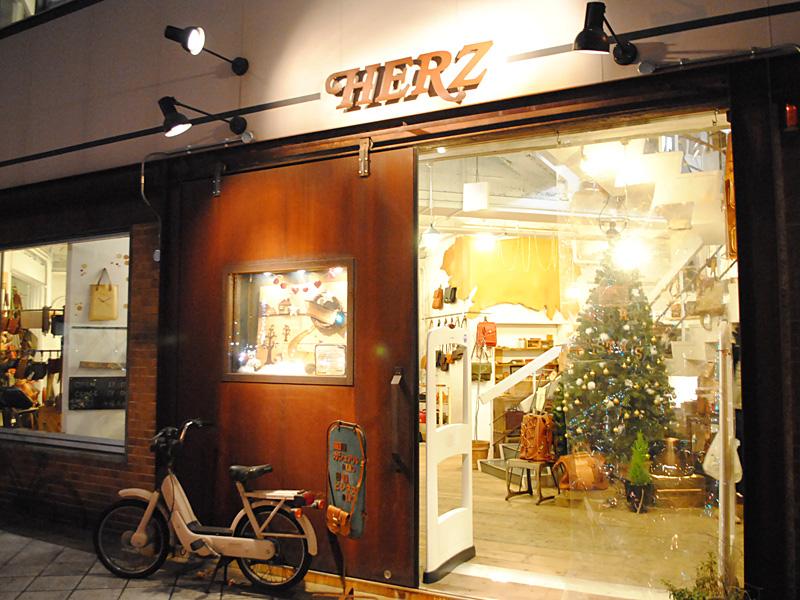 大阪店 入り口