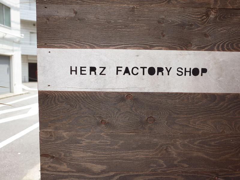 HERZ FACTORY SHOP
