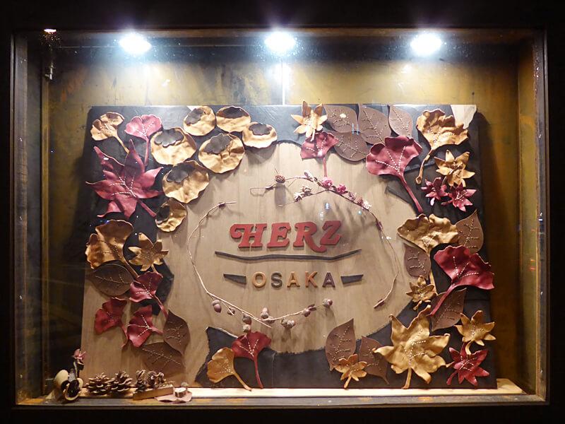 大阪店ディスプレイ