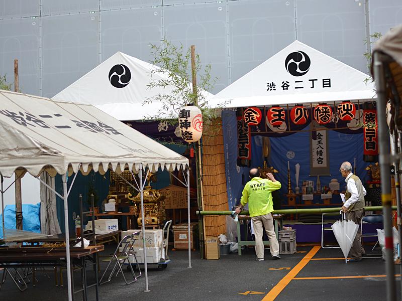 渋谷2丁目 お祭り