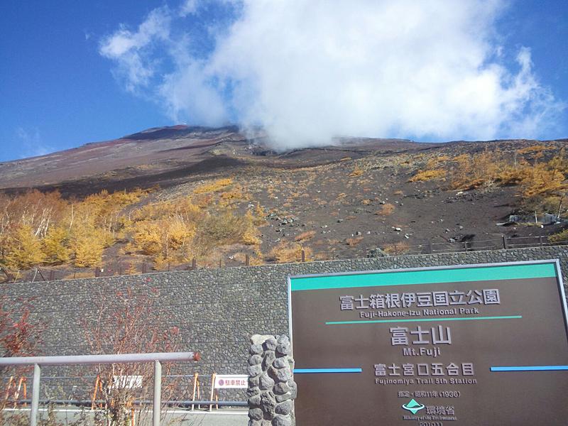 富士山5合目 秋