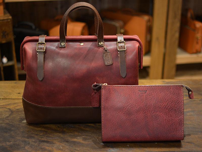 ワインレッドのボストンバッグとセカンドバッグ