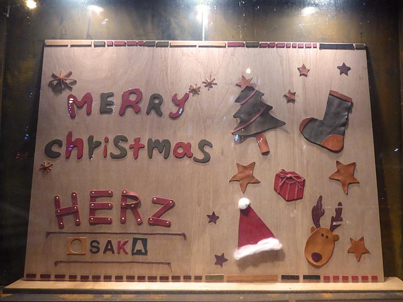 大阪店 クリスマスディスプレイ