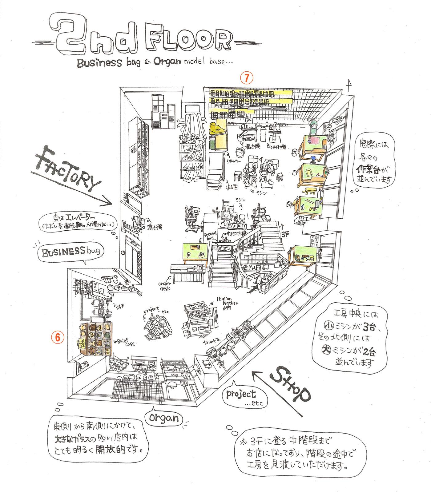 大阪マップ2F
