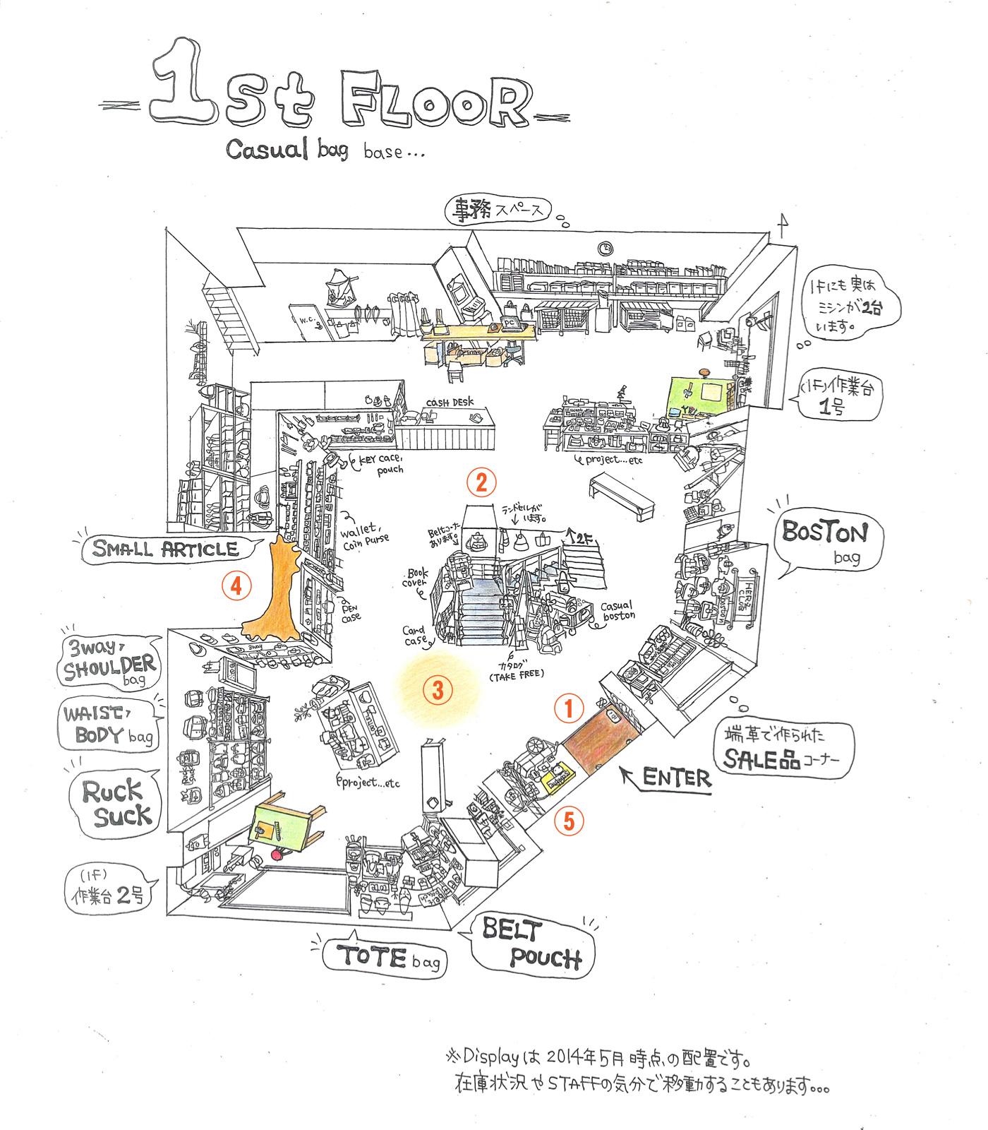 大阪店1Fマップ