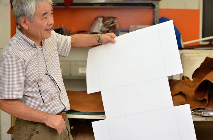 サンプルの型紙