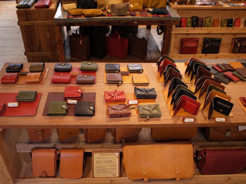 二つ折り財布たち