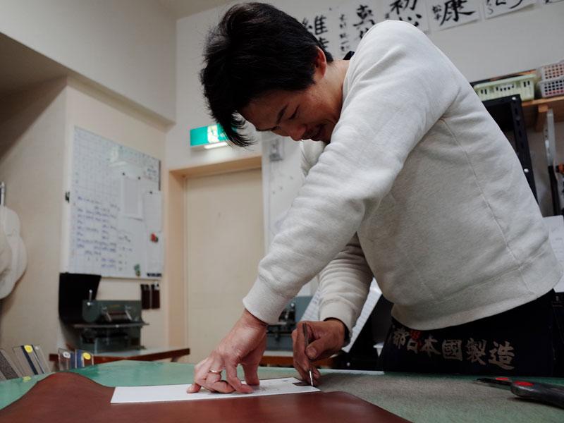 作り手:熊谷