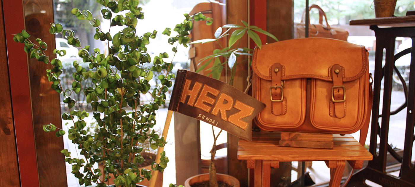 HERZ仙台店 メイン3