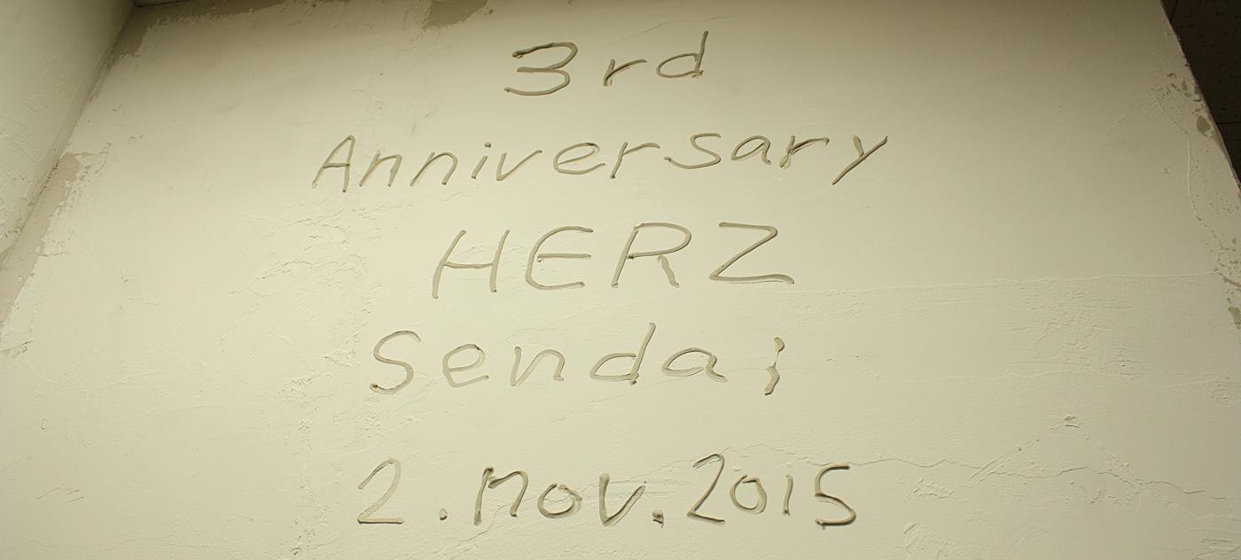 HERZ仙台店 メイン8