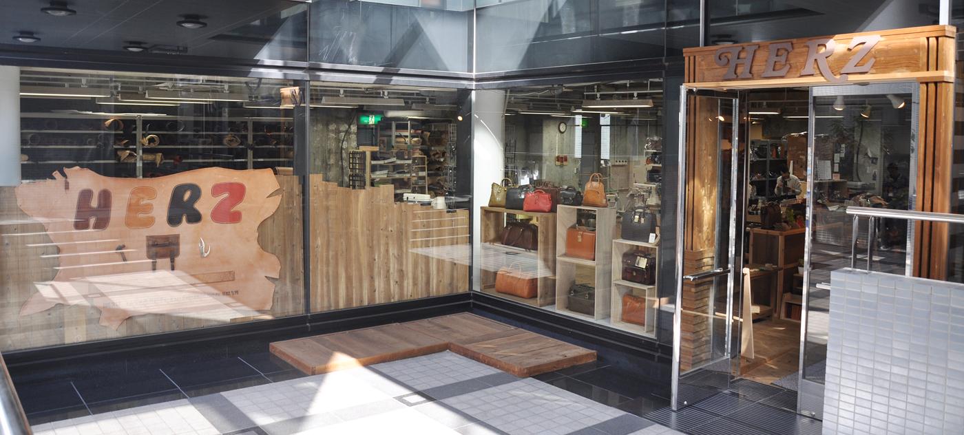 ヘルツの財布 ヘルツ名古屋店