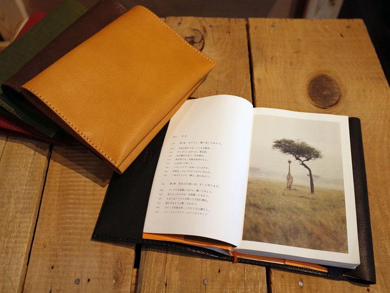 読書家のベテラン作り手によるブックカバー