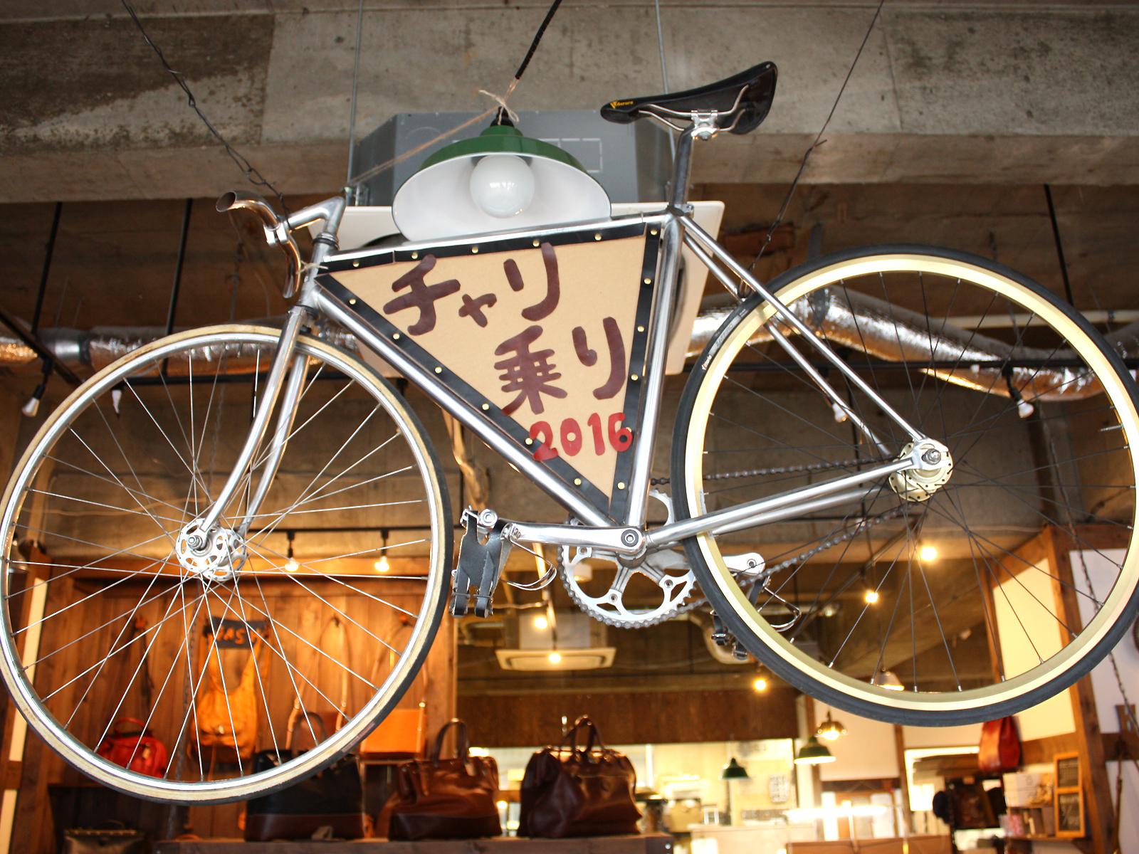 仙台自転車乗り企画第二弾