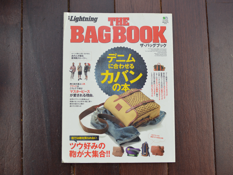 別冊Lightning Vol.92 「THE BAG BOOK」