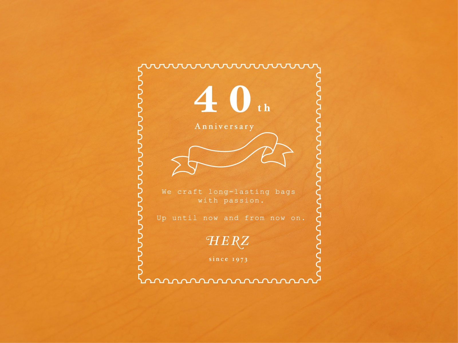 HERZ40周年記念特設サイト