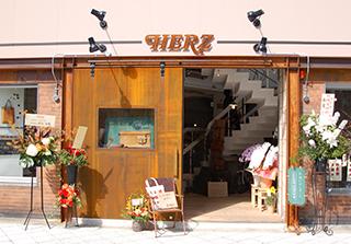 初の他県出店となるHERZ大阪店オープン