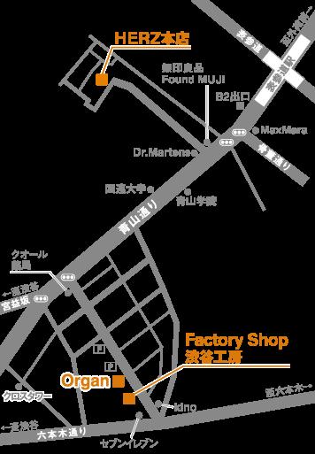 HERZ東京マップ